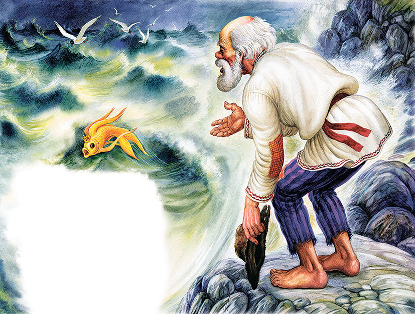 Картинки из сказки о золотой рыбке и рыбаке