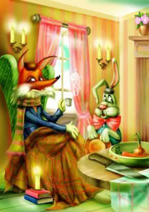 Братец Лис и Братец Кролик читать онлайн