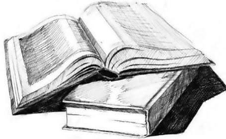 Голубиная книга читать онлайн