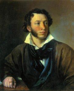 Александр Пушкин сказки читать
