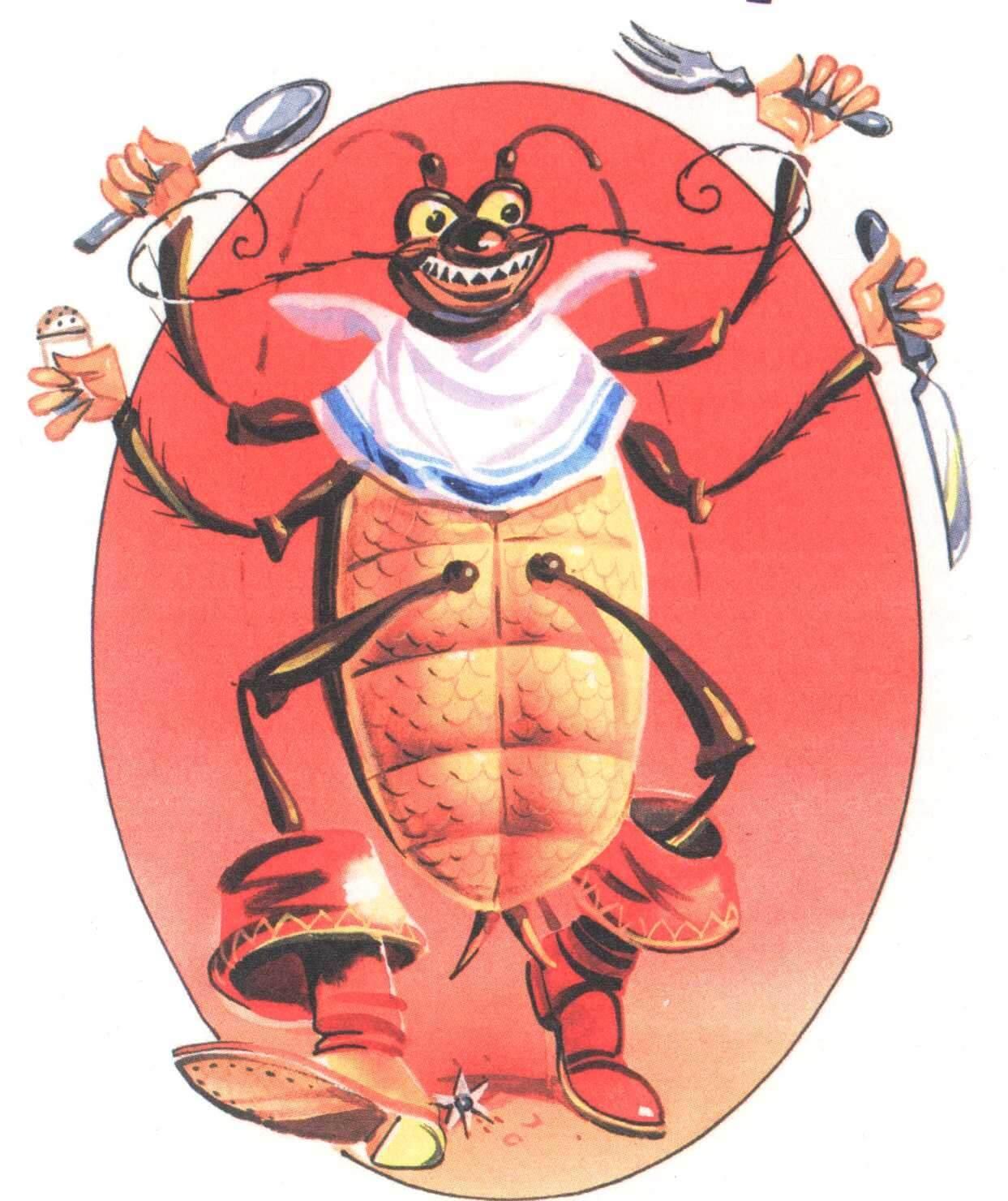 Картинка для сказки тараканище