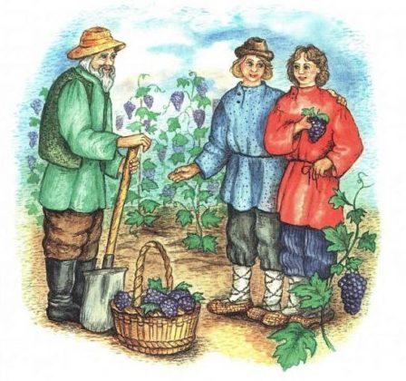Садовник и сыновья читать онлайн