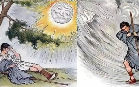 Борей и Солнце читать онлайн
