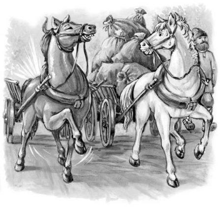 Две лошади читать онлайн