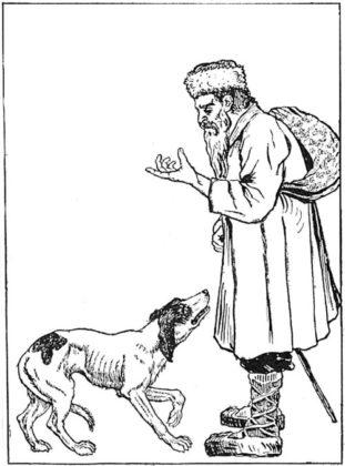 Крестьянин и собака читать онлайн