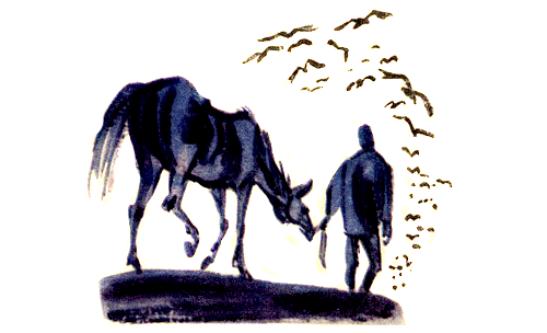 Лошадь и хозяева читать онлайн