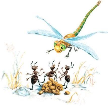 Стрекоза и муравьи читать онлайн