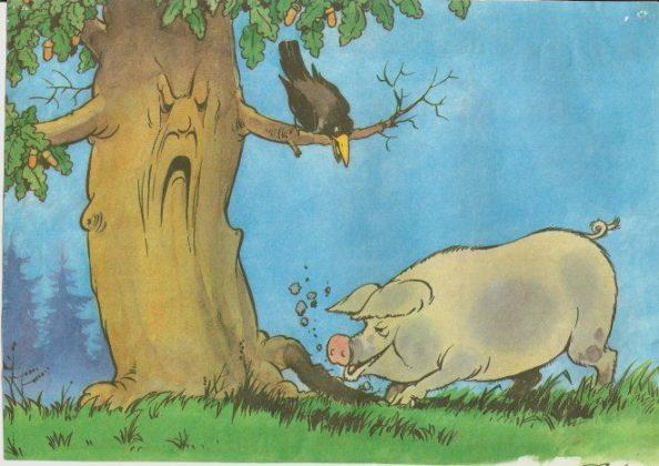Свинья под Дубом читать онлайн
