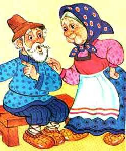 Бабка-шептуха читать онлайн