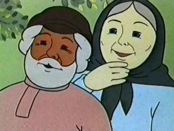Дедка Петко и бабка Пена читать онлайн