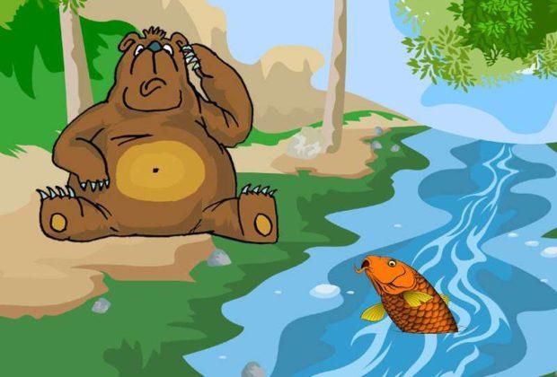 Карась и медведь читать онлайн
