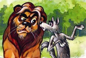 Лев и волк читать онлайн