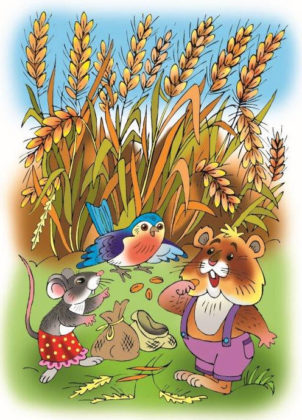 Мышка и птичка читать онлайн