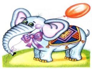 Необычный слон читать онлайн