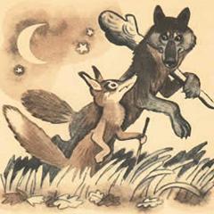 Почему волки колокольчика боятся читать онлайн