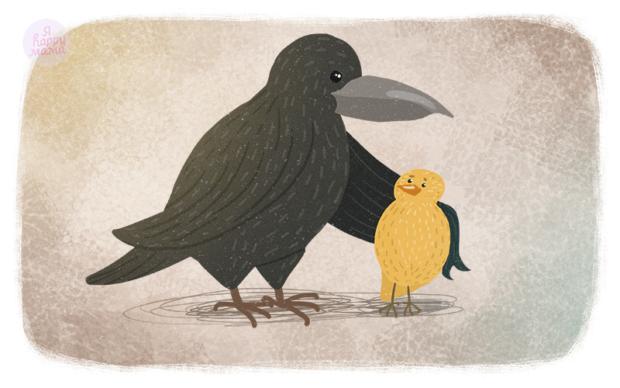 Птичка и куст читать онлайн