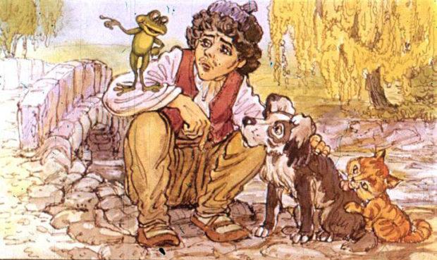 Сказка о Мальчике, щенке, котенке и лягушонке читать онлайн