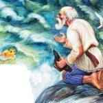 Имена прилагательные и архаизмы в сказке «О рыбаке и рыбке»