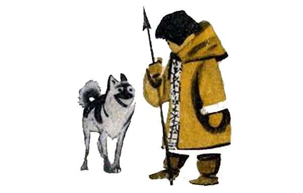 Собаки и человек читать онлайн