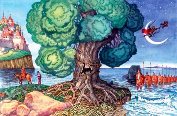 У лукоморья дуб зелёный А. С. Пушкин - читать ...
