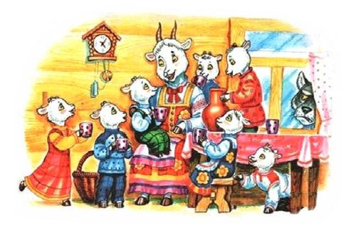 Волк и семеро козлят читать онлайн