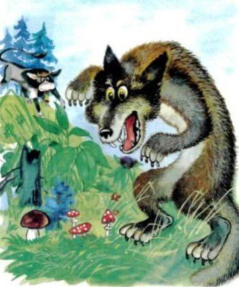Волк Мироза читать онлайн